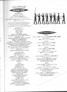 第1回津山音楽祭(2)